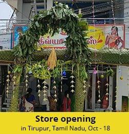 Dhivya New Store Opening - Tirupur