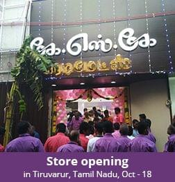 KSK Readymades Store Opening - Tiruvarur