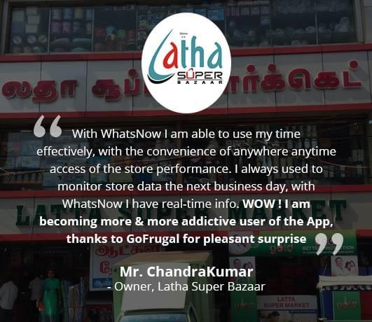Retail supermarket software customer feedback