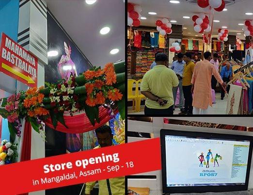 Mahamaya Bastralaya Store Opening Assam
