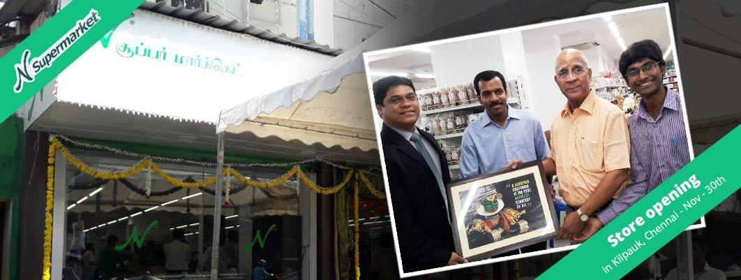 N supermarket new branch opening in Chennai