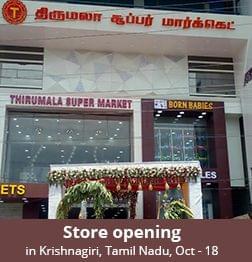 Thirumala Supermarket New Store Opening - Krishnagiri